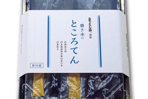 BUN-TOK-001