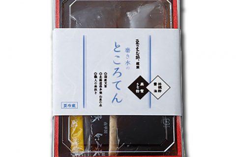 BUN-TOK-003(copy)