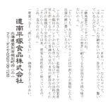 BUN-R1L-001(copy)